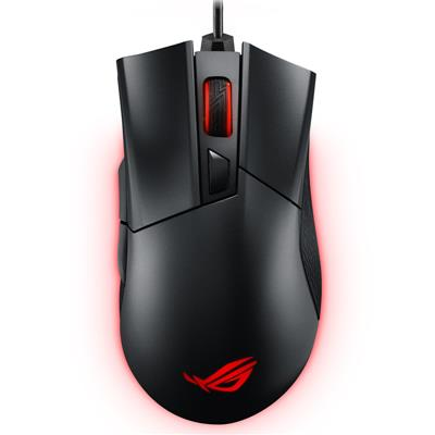 Mouse Asus Rog Gladius II Wireless RGB