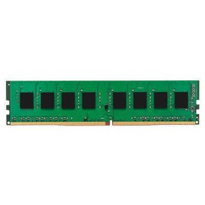 Memoria Ram Kingston 4GB 2666 Mhz DDR4