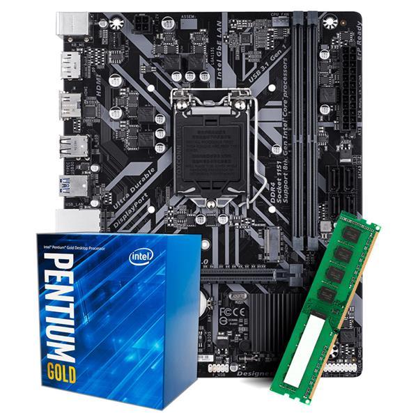 COMBO ACTUALIZACION INTEL G5420 - H310 - 8GB